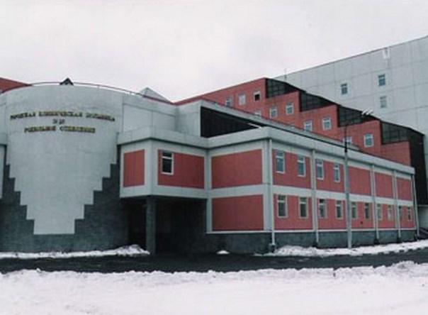Все государственные поликлиники г москвы